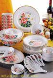 精美礼品骨质瓷餐具青花瓷中国风系列46头吉祥富贵