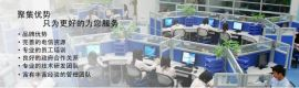 点通呼叫中心管理系统(医疗行业解决方案)