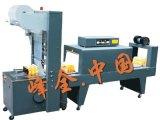 袖口式自动收缩包装机(FQ-5540)