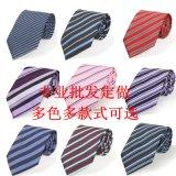 男蓝条纹正装职业商务领带 8CM男士韩版英伦结婚窄领带可定制