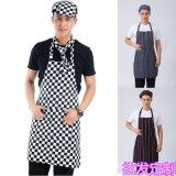 时尚挂脖黑白条男女通用棉涤咖啡餐厅饭店酒吧厨师服务员围裙套装