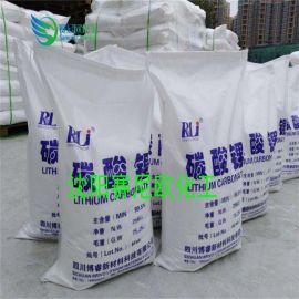 碳酸锂 工业碳酸锂 含量99.3