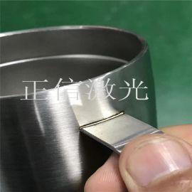 全自动金属五金件YAG焊接机 不锈钢管激光焊接机