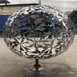 圆球镂空不锈钢雕塑球 不锈钢拼接无缝焊接镂空圆球雕塑大型摆件