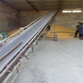 双变幅肥料输送机 胶带给料机制造商qc