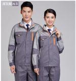 厂家供应春秋时尚男女款长袖时尚劳保服工装拼色汽修服套装印LOGO