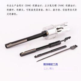 珩磨刀杆 卧式珩磨机珩磨杆 内孔珩磨工具