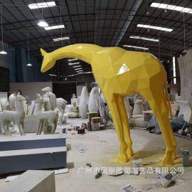 玻璃钢大型动物雕塑 菱形切面长颈鹿 商业商场美陈