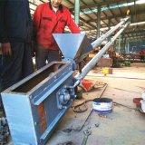 无缝钢管沙子提升机 加厚耐磨螺旋输送机qc