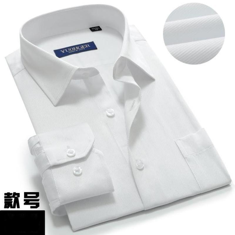 男士長袖襯衫薄款夏季男裝休閑職業襯衫襯衣修身寸衫