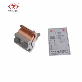 铜铝异型并沟线夹JBTL-50-240摩擦焊