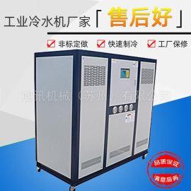 苏州旭讯水冷式冷水机厂家定制源头供货全新三洋压缩机南方水泵