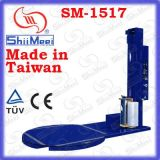 阻拉型裹膜包装机(SM-1517)