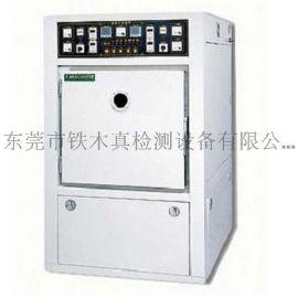 广州TMJ-9705紫外线碳弧灯式耐候试验机