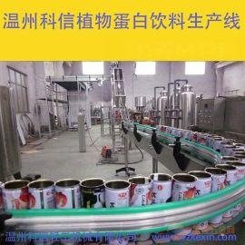成套植物蛋白饮料生产线,小型植物蛋白饮料灌装机,全自动植物蛋白饮料生产设备,