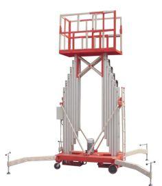 10米铝合金升降机 铝合金升降平台 实时报价