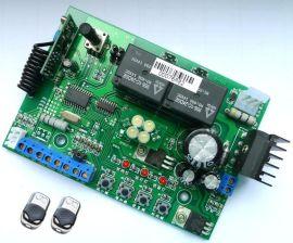 原装SOMMER索玛/枫叶/西塞德/索格车库门控制板线路板 2只遥控器