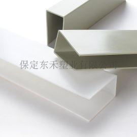东禾PP-U型包槽 聚丙烯PP包槽 电镀槽钢骨包边槽 耐腐蚀抗酸碱