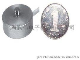 MW28C型微型称重传感器