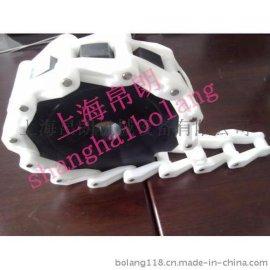 上海帛朗刮板机塑料链条厂