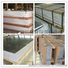 五条筋防滑铝板  指针花纹铝板 的介绍