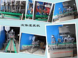 全自动灌装酸奶液体封口机现货厂家价格