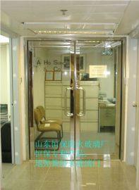 济南恒保不锈钢大玻璃防火门价格生产厂家安装消防验收