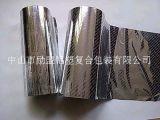 香座铝箔封口膜|香座封口铝膜|除湿盒封口膜|除湿盒封口铝膜