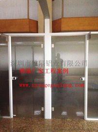 深圳铝合金隔断