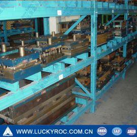 模具货架,工厂货架,重型货架