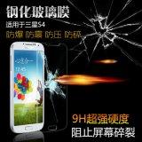 三星S4鋼化玻璃膜 i9500鋼化膜 防爆膜i9508手機膜保護膜高清貼膜