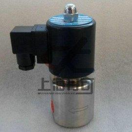15MPa不锈钢高压电磁阀