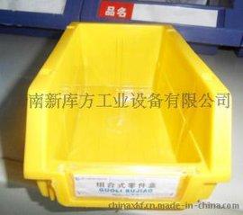 厂家限时促销,八箱包邮,红黄蓝色全新料塑料盒,有质保开增票!
