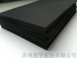 EVA泡棉——苏州超华包装
