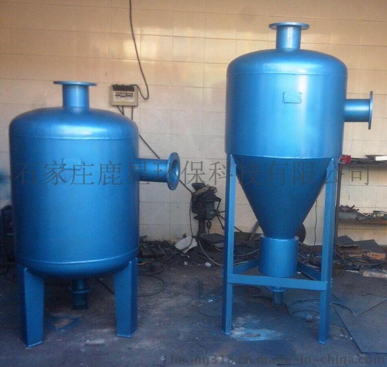 河北石家庄鹿星LXCS生产:旋流除砂器