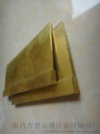 江西南昌新旺铜材厂加工天津市水磨石铜条楼梯护角装饰铜条仿铜塑料条夜光石子及氧化铁红粉
