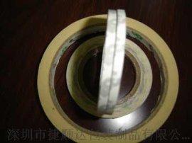 小管轴芯 美纹胶纸 双面胶纸 单面胶纸