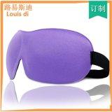 经典无鼻翼版 3D眼罩立体眼罩大号小号舒适贴服海绵眼罩厂家订制
