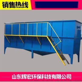 山东环保设备厂家斜管沉淀器应用于冶金 市政工程 机械 化工 电力