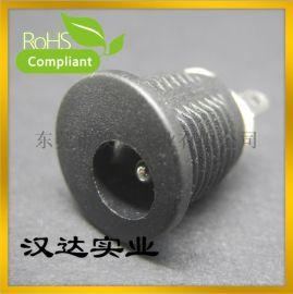 DC电源插座 螺纹电源头 DC-022 5.5*2.1
