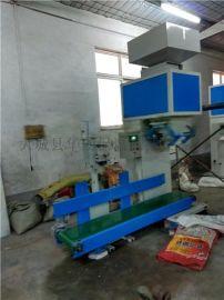 粮食定量包装机 化工粉剂称重计量包装秤 颗粒定量包装机