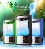 厂家直销 素氢泉富氢水机 电解水素机富氢机 纯水净水器