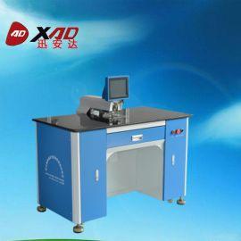 高精度电脑打孔机 CCD定位自动冲孔机 迅安达打孔机厂家直销