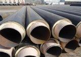 高密度聚乙烯聚氨酯硬质泡沫塑料预制管 聚氨酯发泡保温管 聚氨酯直埋保温管DN700