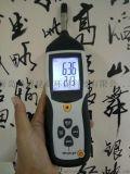 青岛路博LB-WSD92数字温湿度计