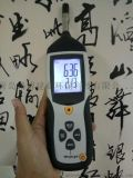 青島路博LB-WSD92數位溫溼度計