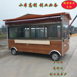 山东天纵电动四轮小吃车油炸小吃车保温送餐车移动售卖车