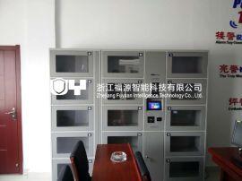 智能物证柜 物证保管柜及物证系统柜的材质-浙江福源