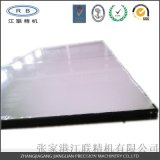 廠家直銷教學專用的鋁蜂窩複合板電子白板