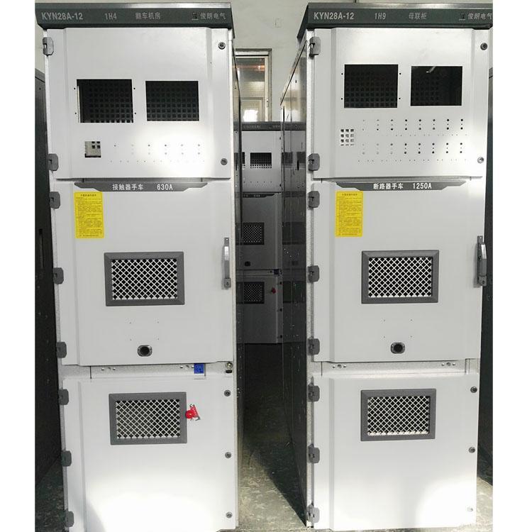 电气柜壳体 高压开关柜KYN28-12中置柜壳体价格KYN61-40.5开关柜